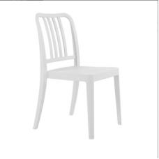 Scaun din plastic cu spate grila verticală, alb