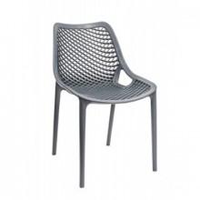 Scaun din plastic cu spate şi şezut perforat, gri