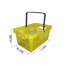 Coș din plastic №4, galben